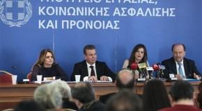 Επίσημη πρώτη για τον ΕΦΚΑ, που αντικαθιστά τα Ταμεία κύριας ασφάλισης