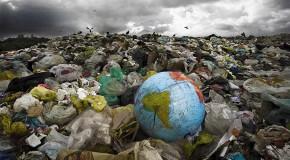 Ενημέρωση για την έναρξη λειτουργίας του Ηλεκτρονικού Μητρώου Αποβλήτων (ΗΜΑ).