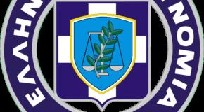 Συνελήφθη 31χρονος ημεδαπός στην Κρυσταλλοπηγή Φλώρινας