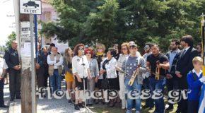 Εκδήλωση για την επέτειο της γενοκτονίας των Ποντίων στη Φλώρινα