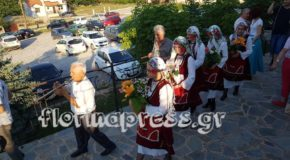 Πραγματοποιήθηκε η γιορτή του Κλήδονα από το Λύκειο Ελληνίδων Φλώρινας