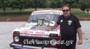 Παρελθόν για τη Φλώρινα το Rally Greece Offroad; μεταναστεύει στην Κοζάνη;
