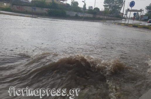 Έντονη βροχόπτωση στη Φλώρινα