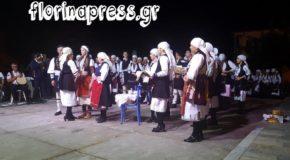 Τελετή αδελφοποίησης του Σωματείου Ελληνικών Παραδοσιακών Χορών «ΛΥΓΚΗΣΤΕΣ» Φλώρινας με τον Λαογραφικό Όμιλο «ΑΚΡΙΤΕΣ