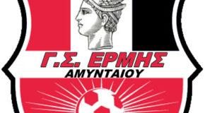Παίκτης του Ερμή Αμυνταίου ο Πολύκαρπος Λιάπτης- Το Σάββατο φιλικό με Φούφα