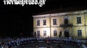 Πραγματοποιήθηκε το καθιερωμένο γλέντι του Α.Μ.Ε.Σ. ΑΚΡΙΤΑ «Ο ΟΡΦΕΑΣ» για τους ομογενείς