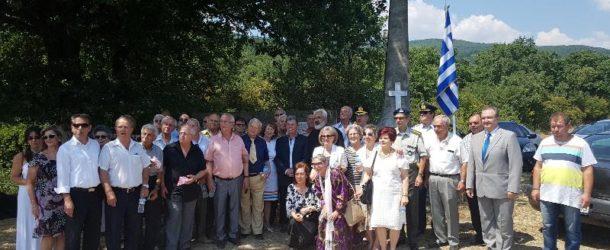 Τελέστηκε το ετήσιο μνημόσυνο για τους 15 απαγχονισθέντες στην Κλαδοράχη από τον Φ.Σ.Φ. «Ο Αριστοτέλης»