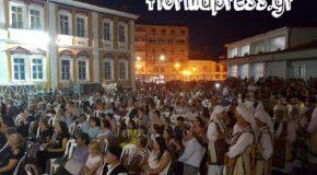 Ολοκληρώθηκε το φεστιβάλ παραδοσιακών χορών στα πλαίσια των εκδηλώσεων «καλοκαίρι 2017»