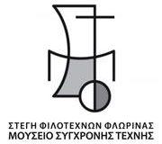 Συγκρότηση Διοικητικού Συμβουλίου της Στέγης Φιλοτέχνων Φλώρινας