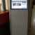 Λειτουργεί πλέον info kiosk στο ισόγειο του κτιρίου της Π.Ε. Φλώρινας