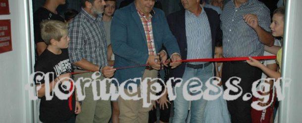 Εγκαινιάστηκε το νέο προπονητικό κέντρο του Ομίλου Ξιφασκίας Φλώρινας