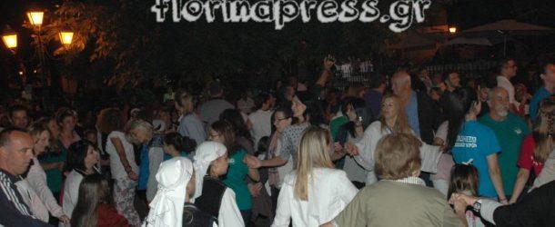 Με επιτυχία πραγματοποιήθηκε το 4ο Παιδικό Φεστιβάλ – Πανηγύρι Παραδοσιακών Χορών του Φ.Σ.Φ. «Ο Αριστοτέλης»