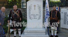 Εορτασμός της ημέρας του Μακεδονικού Αγώνα στη Φλώρινα (Φώτο + Βίντεο)