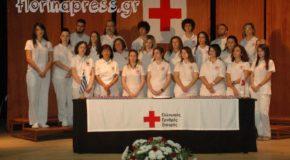 Ολοκληρώθηκε η τελετή απονομής πτυχίων τάξεως εθελοντών νοσηλευτικής 2017