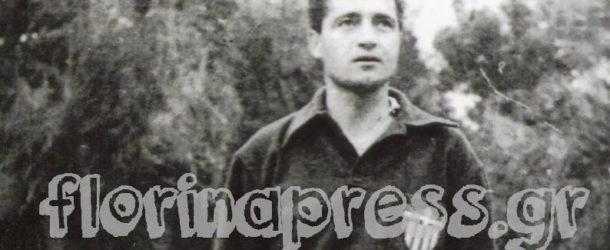 Στη «γειτονιά των Αγγέλων» βρίσκεται πλέον ένας από τους καλύτερους Φλωρινιώτες ποδοσφαιριστές ο Ηλίας Σταφυλίδης