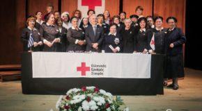 Τελετή Απονομής Πτυχίων σε  Εθελοντές/ντριες Νοσηλευτικής που εκπαιδεύτηκαν από το Τοπικό Τμήμα ΕΕΣ Φλώρινας