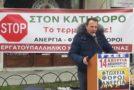 Oμιλία του Προέδρου του ΕΚΦ στην απεργιακή συγκέντρωση στις 14.12.17