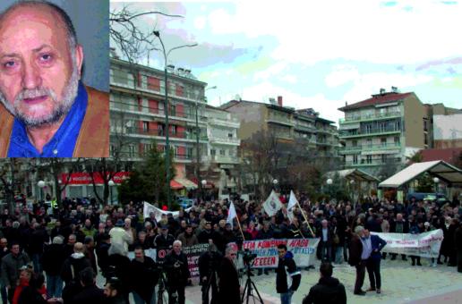 Απογοητευτική η συμμετοχή στο συλλαλητήριο -Ένοχη σιωπή των βουλευτών του ΣΥΡΙΖΑ Φλώρινας και Κοζάνης -Μητροπολίτης Θεόκλητος: κάτω τα χέρια από την πώληση των ορυχείων ΔΕΗ -Θόδωρος Καρυπίδης: Εμείς χαλιά στα συμφέροντα δεν στρώνουμε. Σύσσωμα θα παραιτηθούμε, εάν πουληθεί έστω και μισή μονάδα της ΔΕΗ