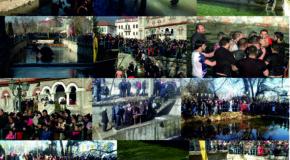 Ο Αγιασμός των υδάτων στη Φλώρινα, σε Κοινότητες του Δήμου Φλώρινας και του Δήμου Πρεσπών